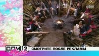 Дом-2. Про любовь Сезон 1 выпуск 167