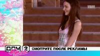 Дом-2. Про любовь Сезон 1 выпуск 175