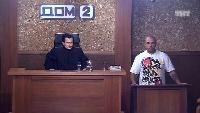 Дом-2. Судный день Сезон 1 серия 22