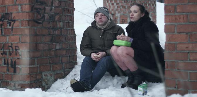 Дорога на (2012) смотреть