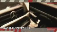 Дорожные войны 1 сезон 29 выпуск