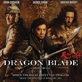 Джеки Чан и крутой китайский блокбастер «Меч дракона» смотреть