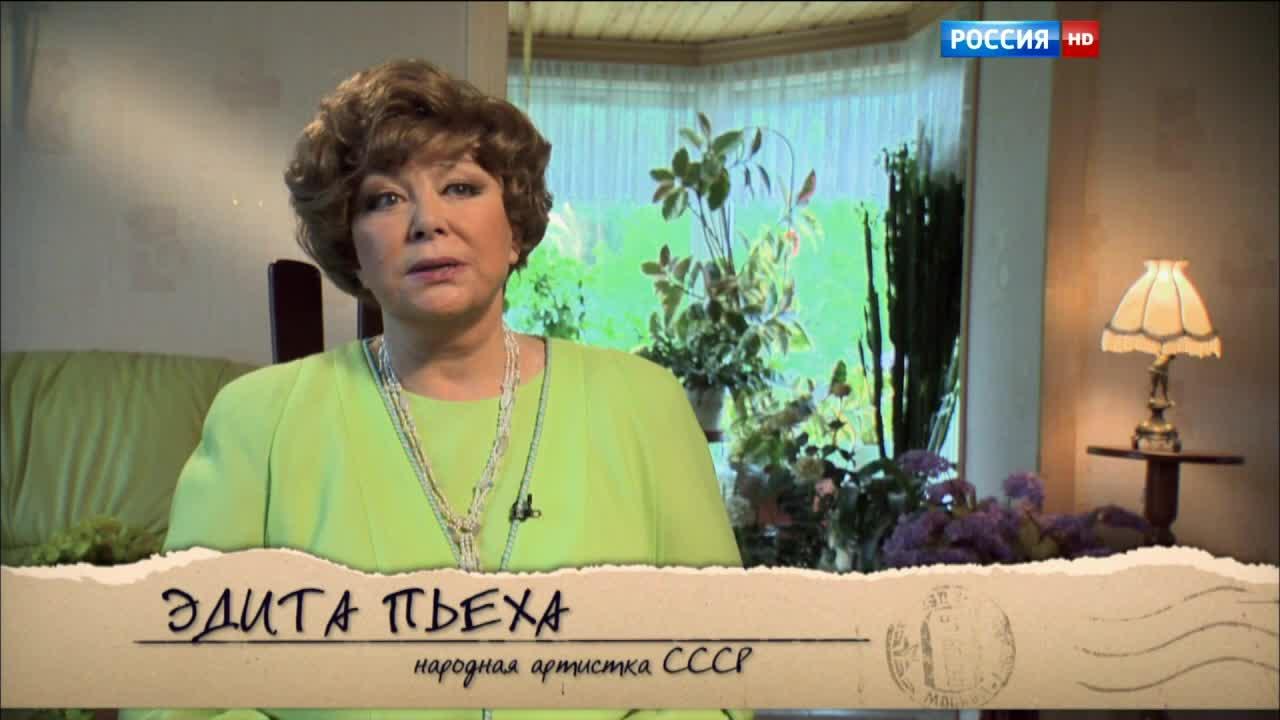 Эдита Пьеха. Русский акцент смотреть