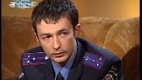 Экстрасенсы-детективы Сезон-1 Беременная в карьере