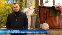 Экстрасенсы-детективы Сезон-1 БОМЖи