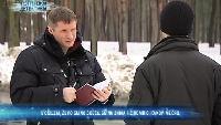 Экстрасенсы-детективы Сезон-1 Череп