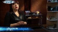 Экстрасенсы-детективы Сезон-1 Фатима