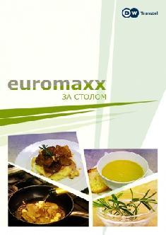 Euromaxx: за столом смотреть