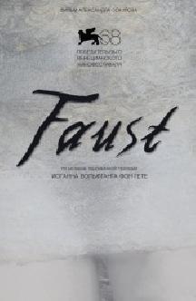 Фауст смотреть