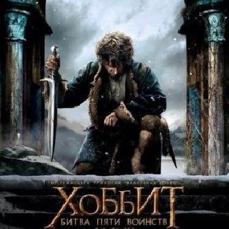 Финальная часть мегакассовой трилогии - «Хоббит: Битва пяти воинств» смотреть