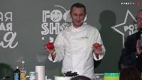 FOOD SHOW 2018 1 декабря 1 декабря - Бадри Лемонджава