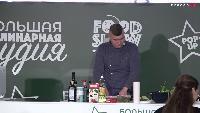 FOOD SHOW 2018 2 декабря 2 декабря - Евгений Кузнецов