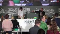 FOOD SHOW 2018 2 декабря 2 декабря - Марк Стаценко