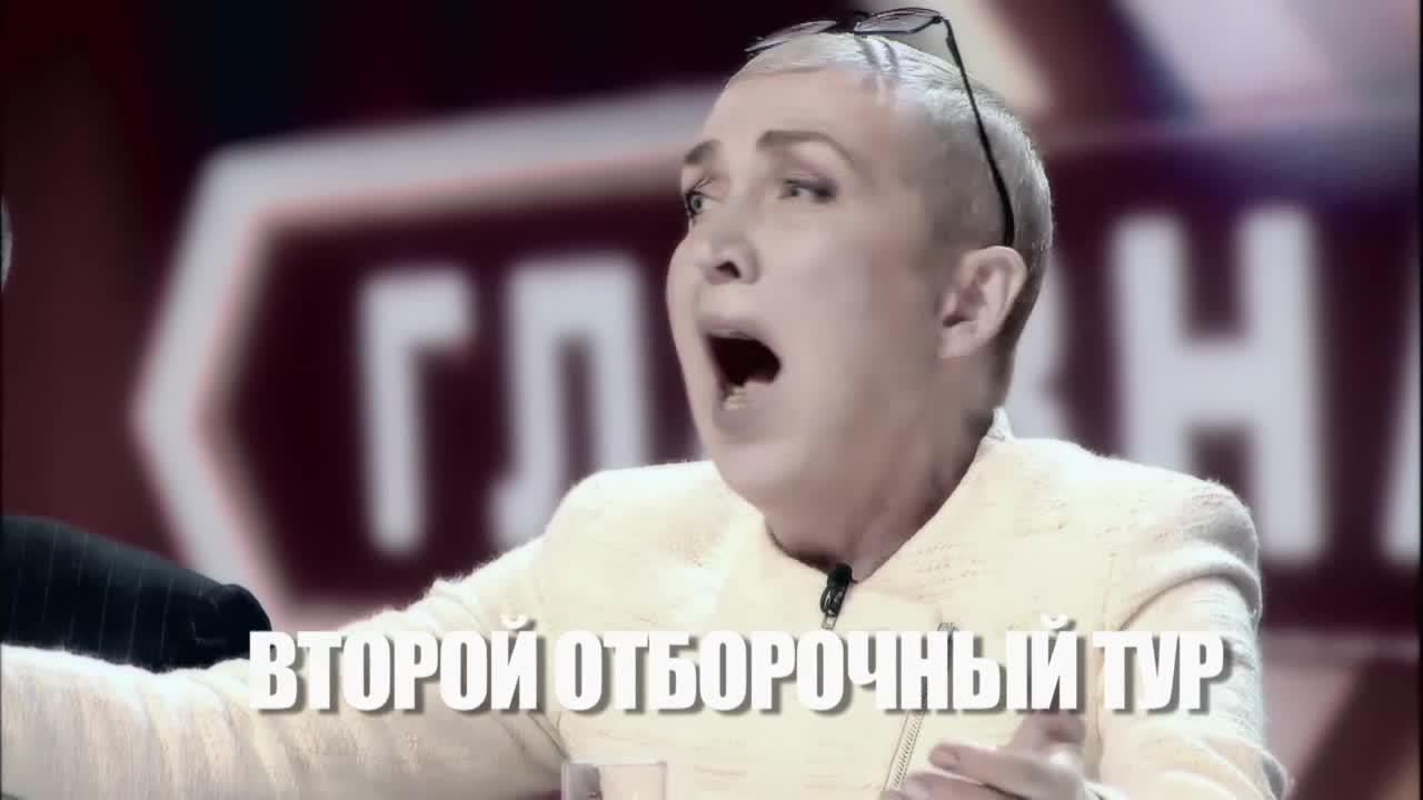 Главная сцена Главная сцена Егор Василенко. Профайл (8 часть)
