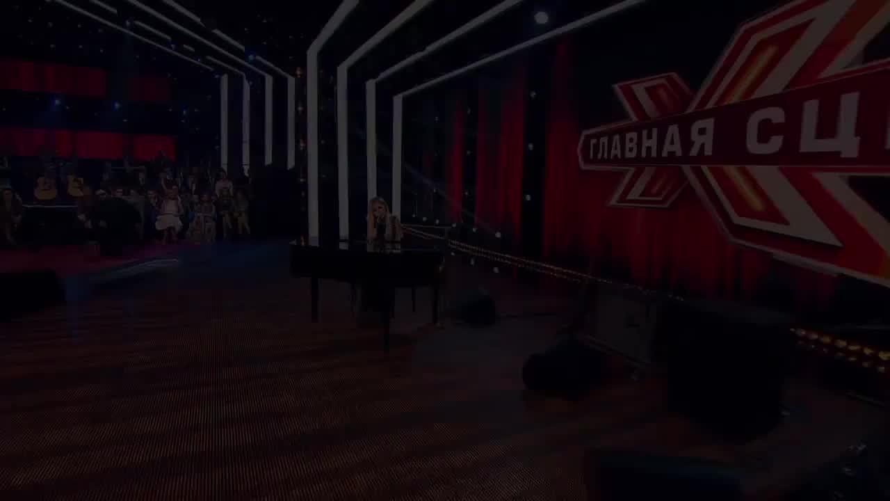 Главная сцена Главная сцена Рита Дакота. Выступление (27 часть)