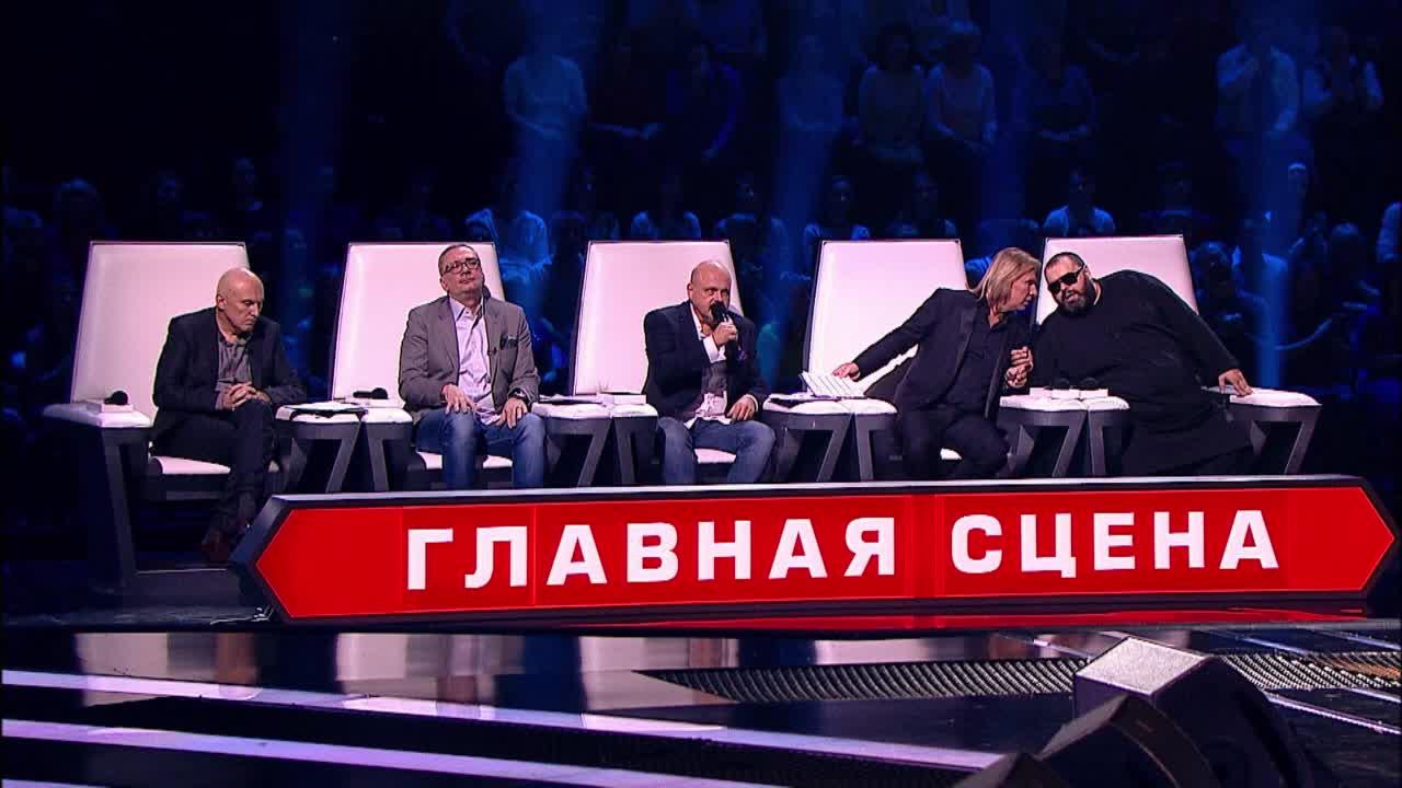 Главная сцена Третий четвертьфинал Команада Константина Меладзе (10 часть)