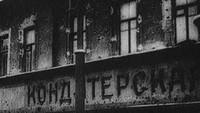 Городское путешествие 1 сезон Болотный остров в центре Москвы