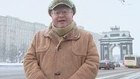Городское путешествие 1 сезон Москва, Дорогомилово