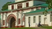 Городское путешествие 1 сезон Москва, Коломенское