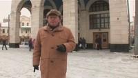 Городское путешествие 1 сезон Москва. Таганский район