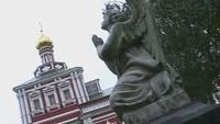 Городское путешествие 1 сезон Новодевичий монастырь