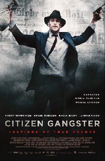 Гражданин гангстер смотреть