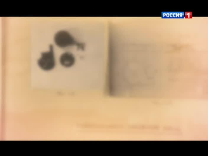 Илья Старинов. Личный враг Гитлера смотреть