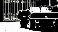 Имп Сезон-1 Автомобиль