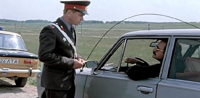 Инспектор ГАИ смотреть
