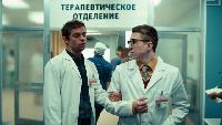 Интерны Сезон 4 серия 82