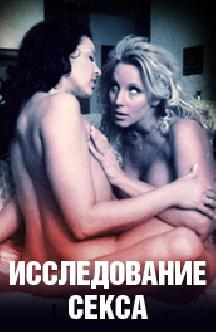 pisya-k-pise-lesbi