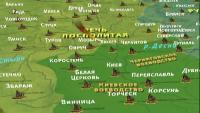 История Государства Российского Сезон-1 Битва при Берестечке