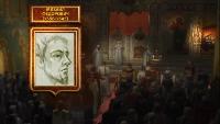 История Государства Российского Сезон-1 Избрание царя Михаила Федоровича Романова