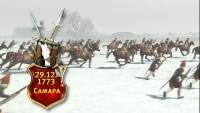 История Государства Российского Сезон-1 Разрастание бунта