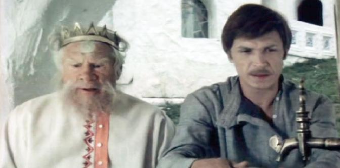 Иван да Марья смотреть