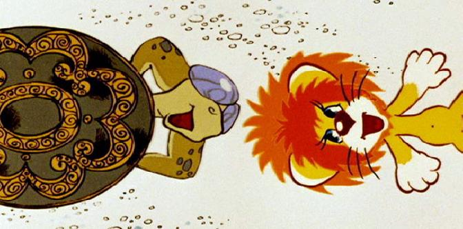 Как львенок и черепаха пели песню смотреть