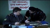 Капитан Правда Сезон-1 Серия 2