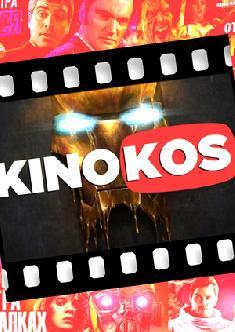 KINOKOS смотреть