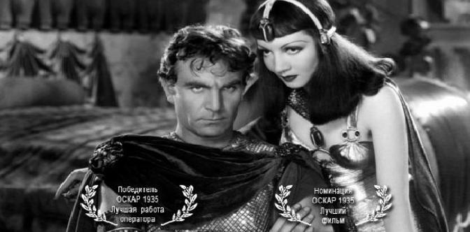 Клеопатра смотреть
