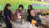 Клуб покорителей пространства Сезон-1 Корея. Животноводство