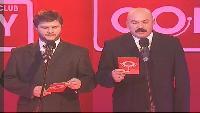 Comedy Club Сезон 1 Камеди Клаб: выпуск 24