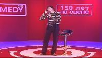 Comedy Club Сезон 1 Камеди Клаб: выпуск 37