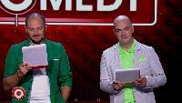 Comedy Club Сезон 10 Камеди Клаб: выпуск 14