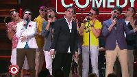 Comedy Club Сезон 10 Камеди Клаб: выпуск 17