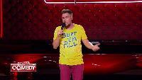 Comedy Club Сезон 11 выпуск 21