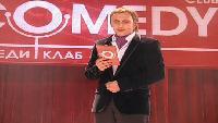 Comedy Club Сезон 4 Гавриил Гордеев - Новости на ТНТ