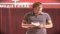 Comedy Club Сезон 4 Камеди Клаб: выпуск 28