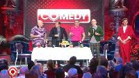 Comedy Club Сезон 7 Камеди Клаб: выпуск 26