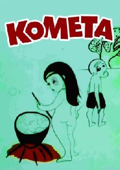 Koмета - мультфильм смотреть онлай бесплатно в хорошем качестве