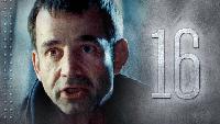 Корабль 1 сезон 16 серия